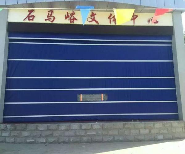 北京柔性大门